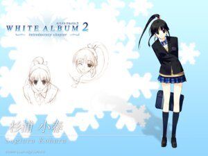 Rating: Safe Score: 17 Tags: leaf nakamura_takeshi seifuku sugiura_koharu wallpaper white_album white_album_2 User: Devard