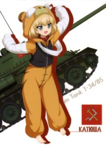 Rating: Safe Score: 25 Tags: girls_und_panzer katyusha pajama silhouette User: drop