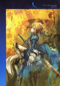 Rating: Safe Score: 5 Tags: armor asai_genji fate/stay_night saber sword type-moon User: fireattack
