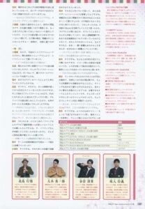 Rating: Safe Score: 3 Tags: senran_kagura User: kiyoe