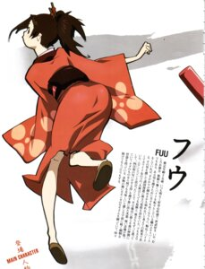 Rating: Safe Score: 6 Tags: fuu kimono samurai_champloo screening User: minakomel