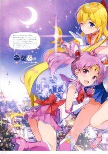 Rating: Safe Score: 23 Tags: aino_minako chibiusa qp:flapper sailor_moon sakura_koharu User: Radioactive