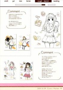 Rating: Safe Score: 6 Tags: automa_kikyuu dress honjou_masato maid seifuku shimamura_uzuki sketch tagme the_idolm@ster the_idolm@ster_cinderella_girls User: kiyoe