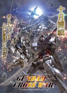 Rating: Safe Score: 8 Tags: gundam mecha User: 1z2x1z