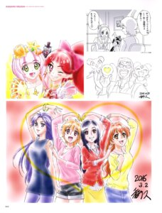Rating: Safe Score: 2 Tags: fresh_pretty_cure! go!_princess_pretty_cure kagawa_hisashi megane pretty_cure seifuku sketch sweater User: drop