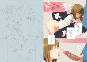 Rating: Explicit Score: 35 Tags: ass bottomless censored fellatio hagiwara_yukiho oyari_ashito penis sex shoujo_kishidan sketch the_idolm@ster User: Radioactive