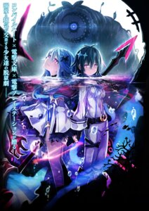 Rating: Safe Score: 24 Tags: compile_heart kangokutou_mary_skelter kangokutou_mary_skelter_2 nanameda_kei weapon wet User: Nepcoheart