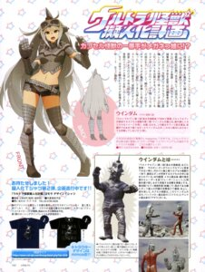 Rating: Safe Score: 10 Tags: armor heels megane monster photo thighhighs ultra_kaijuu_gijinka_keikaku windom User: drop