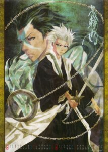 Rating: Safe Score: 13 Tags: bleach calendar hitsugaya_toushirou hyourinmaru User: Yomiki93