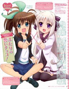 Rating: Safe Score: 25 Tags: fuuka_reventon itou_mariko rinne_berlinetta seifuku thighhighs vivid_strike! User: drop