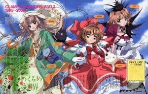 Rating: Safe Score: 20 Tags: card_captor_sakura clamp_in_wonderland hanato_kobato ioryogi katou_hiromi kinomoto_sakura kobato mokona tsubasa_reservoir_chronicle User: vita