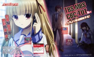 Rating: Safe Score: 19 Tags: abe_naoto angel_beats! gun seifuku yusa User: acas