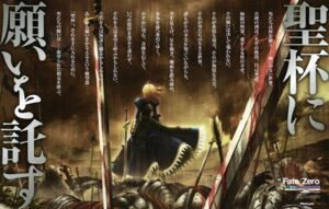 Rating: Questionable Score: 18 Tags: blood fate/stay_night fate/zero saber sword User: SubaruSumeragi