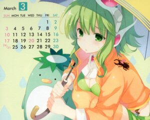 Rating: Safe Score: 40 Tags: calendar cleavage gumi ohara_tometa paper_texture qp:flapper thighhighs umbrella vocaloid User: 清宫真结希