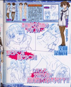 Rating: Explicit Score: 2 Tags: censored crease kuroda_kazuya mizushima_asa naked nipples screening sora_no_iro_mizu_no_iro sorayama_natsume User: funyani