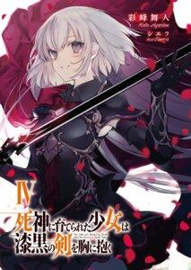Rating: Safe Score: 16 Tags: armor cierra_(artist) shinigami_ni_sodaterareta_shoujo_wa_shikkoku_no_ken_wo_mune_ni_idaku sword User: kiyoe