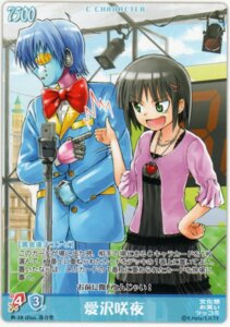 Rating: Safe Score: 1 Tags: aizawa_sakuya card hayate_no_gotoku User: vita