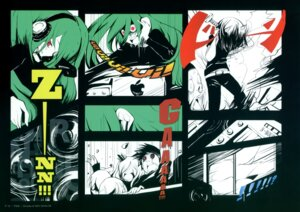 Rating: Safe Score: 5 Tags: chroma_of_wall hatsune_miku noiz_(vocaloid) tansuke vocaloid User: midzki