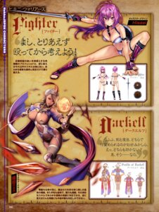 Rating: Questionable Score: 70 Tags: armor ass bikini_armor bikini_warriors cameltoe character_design cleavage darkelf_(bikini_warriors) fighter_(bikini_warriors) garter heels hisasi oda_non pointy_ears stockings sword thighhighs User: drop