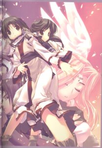 Rating: Safe Score: 2 Tags: amaduyu_tatsuki aruruu binding_discoloration eruruu urutori utawarerumono User: Riven