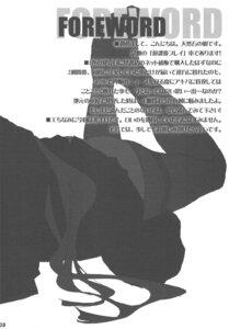 Rating: Safe Score: 2 Tags: houkago_play monochrome suzuri tennenseki User: noirblack