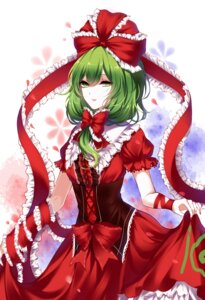 Rating: Safe Score: 19 Tags: dress kagiyama_hina sheya skirt_lift touhou User: Mr_GT