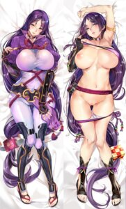 Rating: Explicit Score: 102 Tags: bikini bodysuit breasts dakimakura fate/grand_order marushin minamoto_no_raikou_(fate/grand_order) nipples no_bra panty_pull pussy swimsuits undressing User: Mr_GT