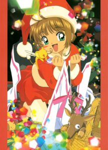 Rating: Safe Score: 4 Tags: card_captor_sakura christmas dress kerberos kinomoto_sakura madhouse pantyhose User: Omgix
