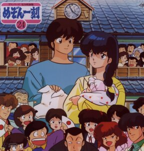 Rating: Safe Score: 3 Tags: disc_cover godai_yuusaku maison_ikkoku mitaka_shun nanao_kozue otonashi_kyouko yagami_ibuki User: Radioactive