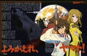 Rating: Safe Score: 13 Tags: battleship_yamato bodysuit gun kodai_susumu mecha mori_yuki uchuu_senkan_yamato uchuu_senkan_yamato_2199 uniform yuki_nobuteru User: vkun