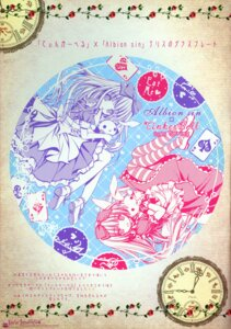 Rating: Safe Score: 16 Tags: alice alice_in_wonderland dress mubi_alice pantyhose raw_scan tinkle User: kaguya940385