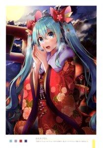 Rating: Safe Score: 19 Tags: hatsune_miku kimono shirako_miso vocaloid User: kiyoe