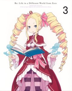 Rating: Safe Score: 60 Tags: beatrice_(re_zero) disc_cover dress ootsuka_shinichirou pantyhose re_zero_kara_hajimeru_isekai_seikatsu User: xiaowufeixia