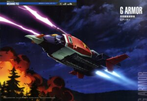 Rating: Safe Score: 6 Tags: gun gundam mecha mobile_suit_gundam yamane_masahiro_(animator) User: drop