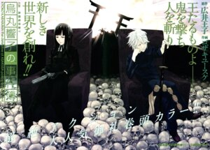 Rating: Safe Score: 9 Tags: gun karasuma_kyouko karasuma_kyouko_no_jikenbo kozaki_yuusuke sword User: Radioactive