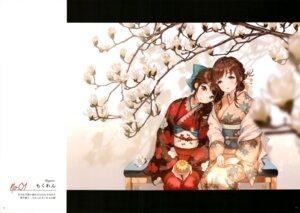 Rating: Safe Score: 27 Tags: ancotaku kimono sentiment_color tagme User: kiyoe