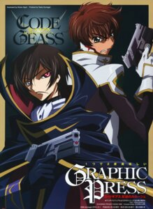 Rating: Safe Score: 7 Tags: code_geass kururugi_suzaku lelouch_lamperouge male oguri_hiroko User: Hitou