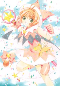 Rating: Safe Score: 4 Tags: card_captor_sakura clamp kerberos kinomoto_sakura possible_duplicate tagme User: Omgix