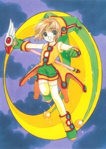 Rating: Safe Score: 4 Tags: card_captor_sakura clamp kinomoto_sakura paper_texture thighhighs weapon User: Omgix