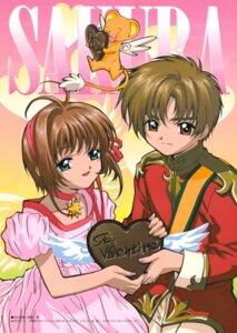 Rating: Safe Score: 4 Tags: card_captor_sakura dress kero kinomoto_sakura li_syaoran tagme uniform valentine User: Omgix