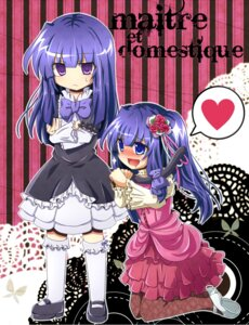 Rating: Safe Score: 7 Tags: frederica_bernkastel furudo_erika lolita_fashion tail umineko_no_naku_koro_ni yama User: 洛井夏石