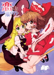 Rating: Safe Score: 12 Tags: hakurei_reimu kirisame_marisa randou touhou User: Radioactive
