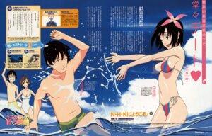 Rating: Safe Score: 10 Tags: bikini cleavage ishihama_masashi megane midorikawa_nanako nakahara_misaki nhk_ni_youkoso satou_tatsuhiro swimsuits wet yamazaki_kaoru User: vita