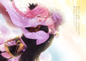Rating: Safe Score: 14 Tags: armor astolfo_(fate) citron_82 fate/apocrypha fate/stay_night sieg_(fate/apocrypha) stockings thighhighs trap User: mira-pyon