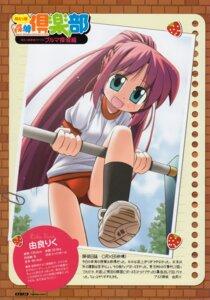 Rating: Safe Score: 4 Tags: bakutendou gym_uniform yura_riku User: petopeto