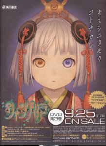Rating: Safe Score: 8 Tags: bleed_through heterochromia kimono mikuni range_murata shangri-la User: Tsubaki_san