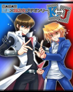 Rating: Safe Score: 1 Tags: jounouchi_katsuya kaiba_seto male open_shirt tomoming yugioh User: vistaspl