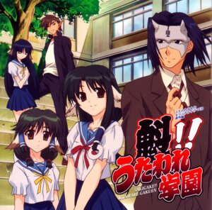 Rating: Safe Score: 5 Tags: aruruu disc_cover eruruu hakuoro nakata_masahiko oboro screening seifuku utawarerumono yuzuha User: blooregardo