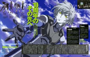 Rating: Questionable Score: 6 Tags: graham_aker gundam gundam_00 laeticia_erde setsuna_f_seiei User: drop