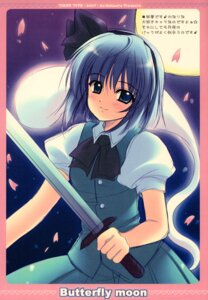 Rating: Safe Score: 8 Tags: konpaku_youmu nishimata_aoi sword touhou User: ieiediediedie